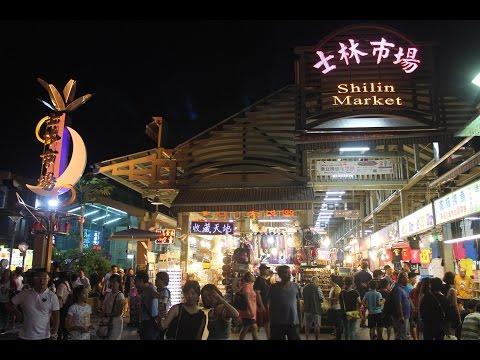 Shilin Night Market Tour / 士林夜市 旅游, Taipei / 臺北 / 台北 / 타이페이