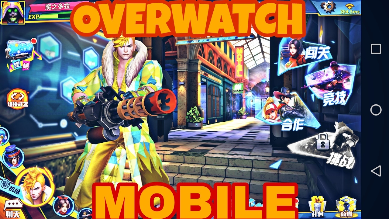 how to download a youtube video to your iphone overwatch mobile saiu gameplay e na descri 231 227 o 5050