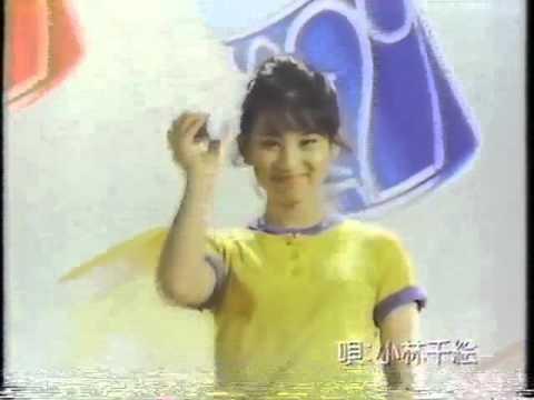 懐かしCM 1983 小林千絵 明治 シェイク 29