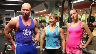 Эффективные упражнения для ягодиц и бедер. Упражнения для упругой попы