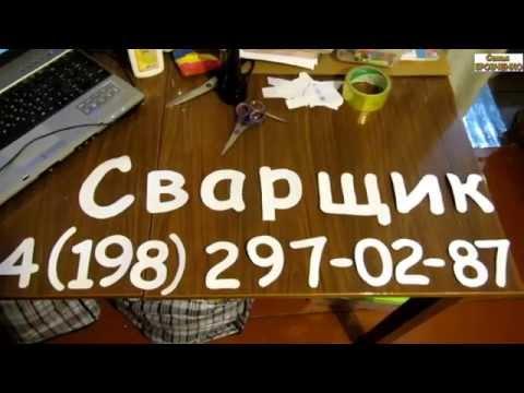 Семья Бровченко. Как сделать надпись на заднем стекле автомобиля.