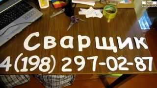 Семья Бровченко. Как сделать надпись на заднем стекле автомобиля.(Из чего можно сделать надпись на стекле автомобиля. Реклама на автомобиле. Так же смотрите все видео - ролик..., 2015-02-11T14:12:20.000Z)