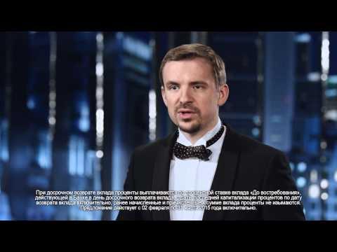 Дамы порно банк москвы реклама видео жестко ебут