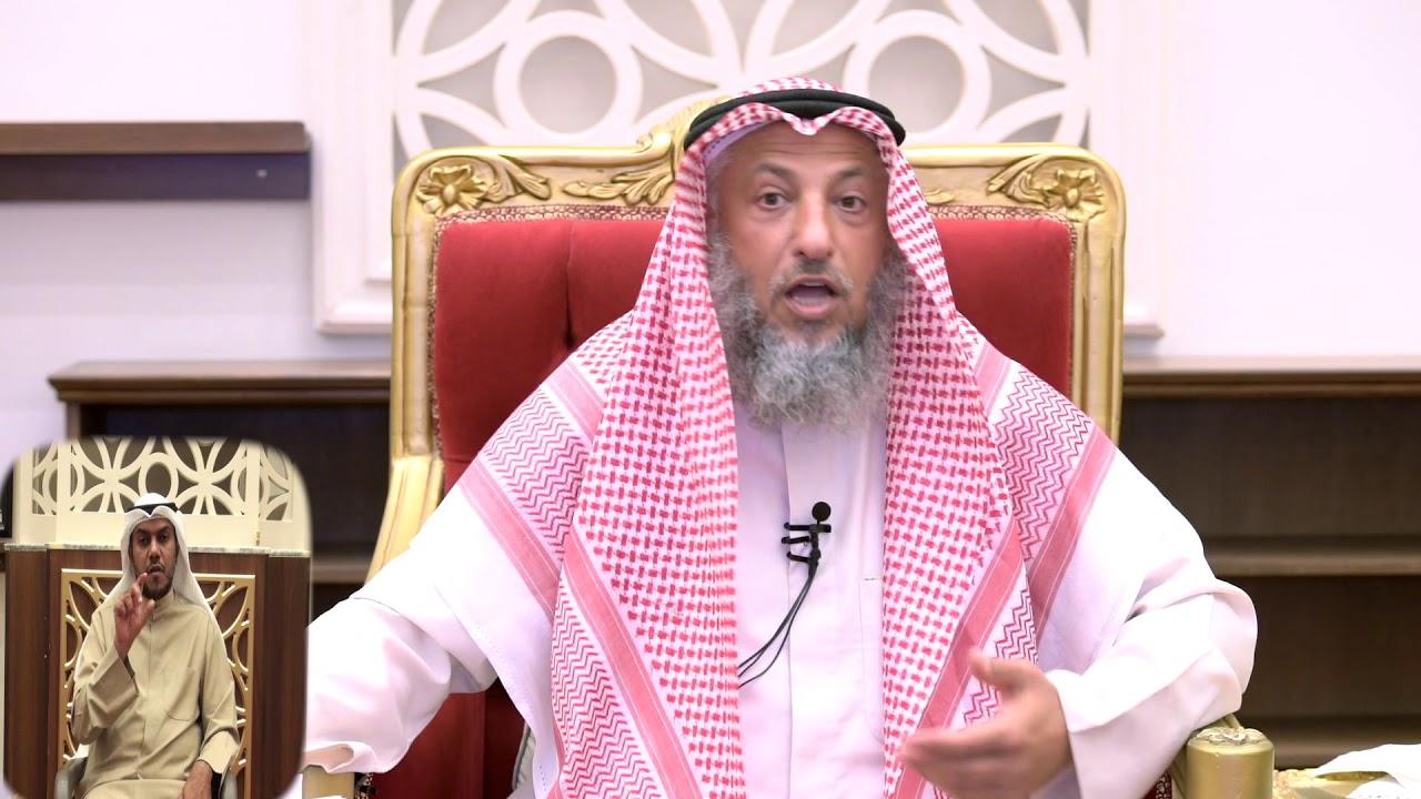 شخص عمل عمل قوم لوط فهل يكفر بذالك الشيخ د عثمان الخميس Youtube