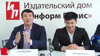пресс конференция актеров фильма Рэкетир 2