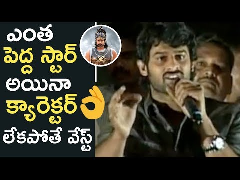 Thumbnail: Saaho Prabhas Superb Speech | Prabhas Real Character | Rare and Unseen | TFPC