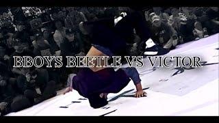 Bboy Beetle vs Victor.  Hustle & Freeze Vol.13.