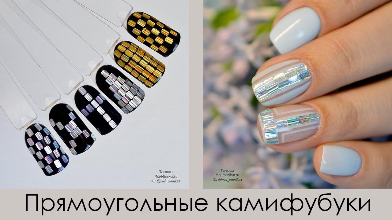 Дизайн ногтей на лето 25 гель-лаком. Прямоугольные камифубуки