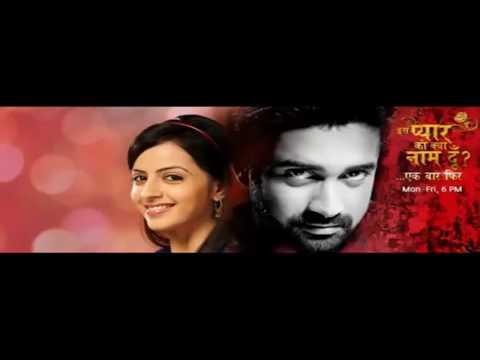 IPKKND Ek Baar Phir Title Song Lyrics & English Subtitles | Avinash Sachdev | Shrenu Parikh