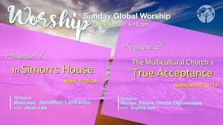 June 21st 2020 | Landmarker Live Worship | Landmarker Ministry
