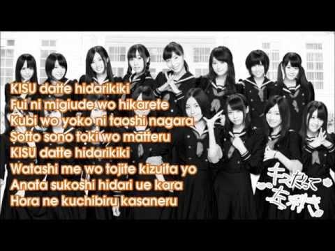 SKE48 Kiss datte hidarikiki キスだって左利き ~Karaoke~