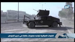 القوات العراقية تواجه صعوبات بالغة في تحرير الموصل