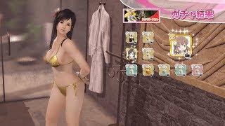 Swimsuit: デスチャ・ビキニ (こころ) [Descha Bikini (Kokoro)] This i...