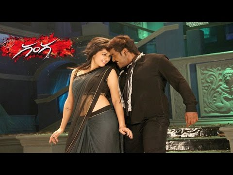 Latest Telugu Romantic Song - Ganga ( Muni 3 ) Movie 2015