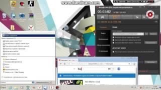 видео Что сделать если аваст заблокировал интернет