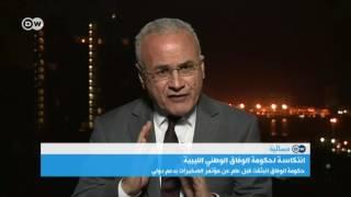 هل ليبيا أمام دكتاتور جديد؟ | المسائية