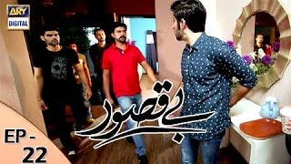 Bay Qasoor Episode 22 - ARY Digital Drama