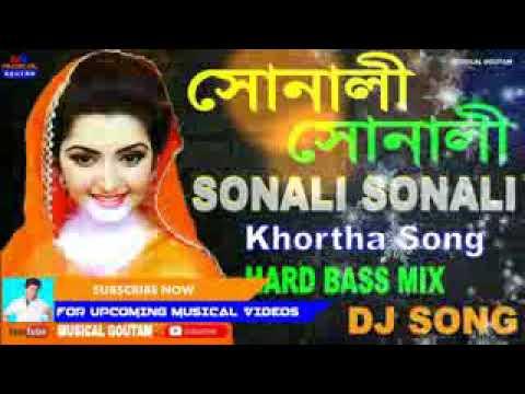 Sonali Sonali DJ hard bass