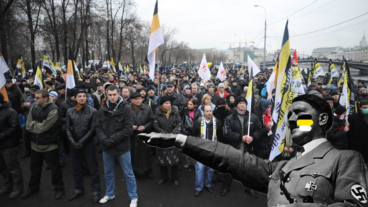 проект экстремизм в российской империи может рассказать погоде