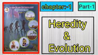 Science class 10th heredity and evolution(अनुवांशिकता और उत्क्रांति) part-1 New syllabus.