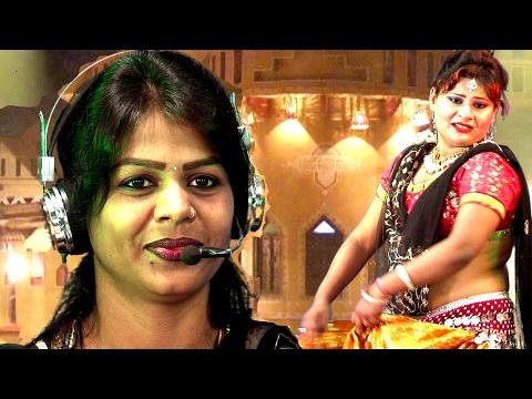 Chhaila Maro Na Miss Callein / Bundeli Lokgeet / Asha Thakur & Devi Agrawal - 9425879277