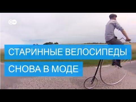 Бронзовая статуэтка велосипед