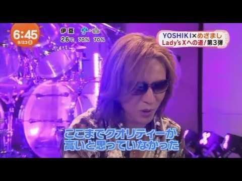 160923 X JAPAN YOSHIKI 「We are LADY'S X」