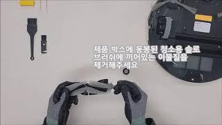 국가대표 로봇청소기 [라이프로] RX5 RX9 메인브러…