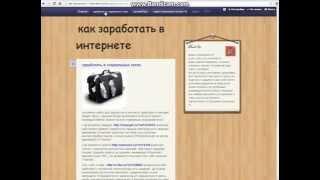 Блоггинг - продвижение блога/сайта