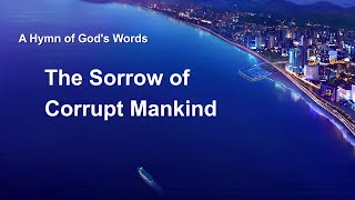 "English Christian Song With Lyrics | ""The Sorrow of Corrupt Mankind"""