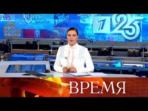 """Выпуск программы """"Время"""" в 21:00 от 01.04.2020"""