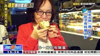 麵包裡躲了一隻雞!「開箱」驚喜爆發商機《海峽拚經濟》
