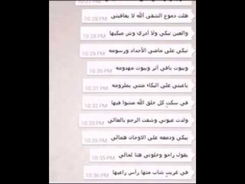 احسن الله عزاكم في كل مسلم Youtube
