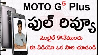Moto g5 plus full review ll in telugu ll by prasad ll