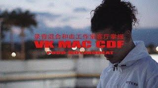 VK MAC - CDF (prod. Moyz)