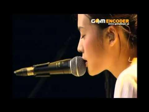 Yui (ユイ) - To Mother Legendado