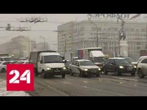Смотреть фото Снегопад в Москве спровоцировал огромные пробки и множество аварий - Россия 24 новости россия москва
