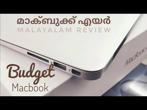 Macbook air unboxing quick review, macbook air malayalam review. tech-vlog#02