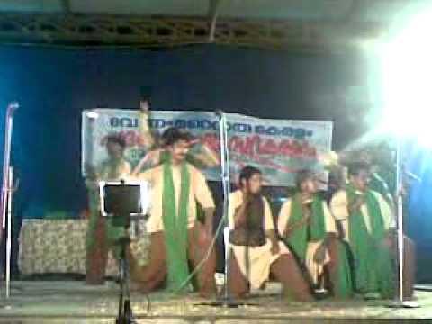 shastra sahithya parishath