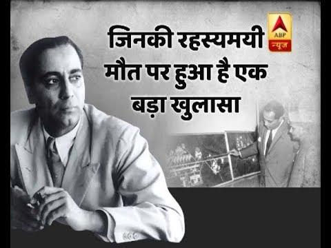 Did CIA kill 'Father of Indian Nuclear Program' Dr. Homi Jehangir Bhabha?