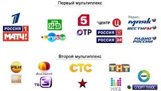 100 процентов населения Кармаскалинского района может бесплатно смотреть цифровое ТВ(, 2016-03-29T06:34:30.000Z)