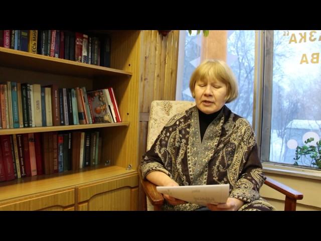 Изображение предпросмотра прочтения – СтрижковаЕлена Евгеньевна читает произведение «Девушка пела в церковном хоре» А.А.Блока