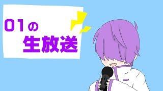 [LIVE] 【500人記念配信】ドキドキ文芸部#1