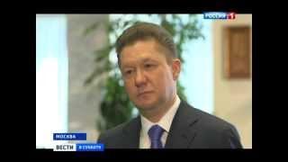 Алексей Миллер: хохлы мутят с российским газом