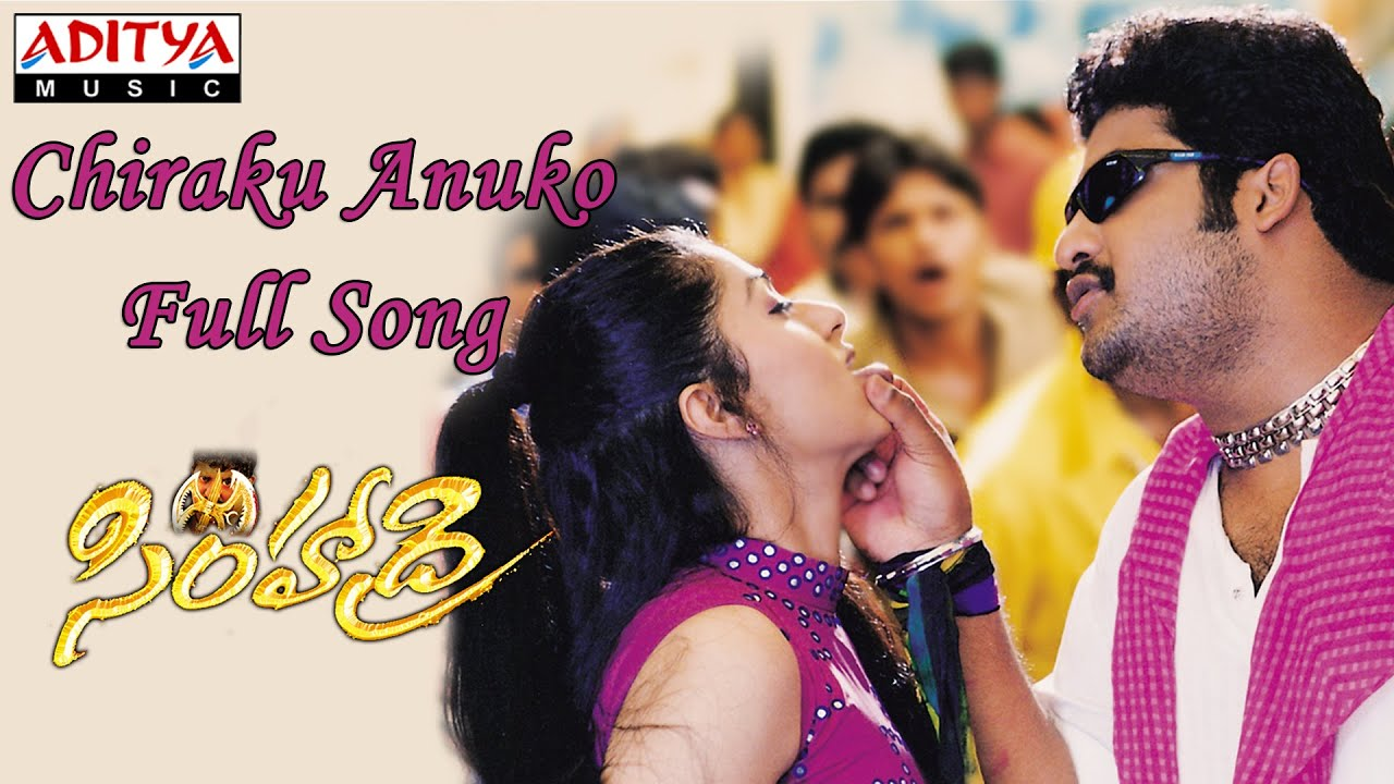 Simhadri (Various) Telugu Songs Download - Mp3Mad.Com
