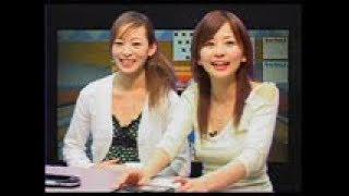 ゲッチャTV 2006.03.09 三宅梢子 動画 21