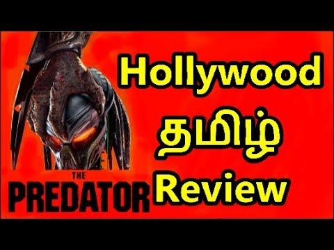 The Predator (2018) - Hollywood Tamil Review (தமிழ்)