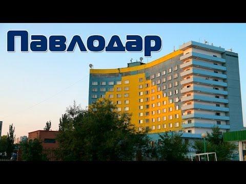 знакомства город экибастуз
