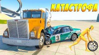Мультики про аварії Краш тест машина і вантажівка ДТП Машинки для хлопчиків 6 років