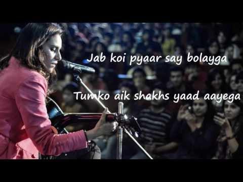 Jab Koi Pyar Say Lyrics -Zoe Viccaji